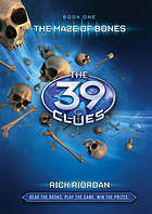 The Maze of Bones (The 39 Clues: Book 1)