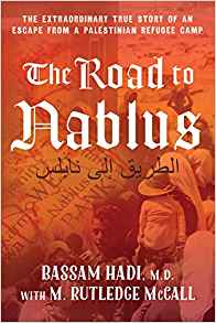The Road to Nablus
