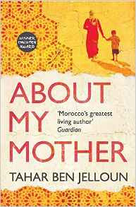 About My Mother: A Novel