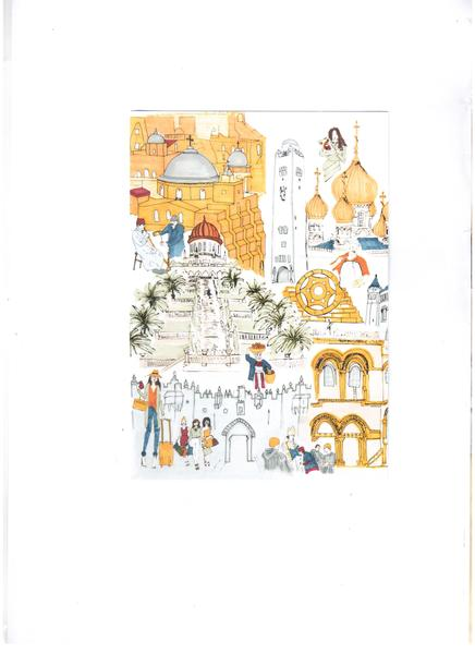 "nol design Holy Land"" postcards"