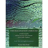 The Imagination Unbound: Al-Adab al-'Aja'ibi