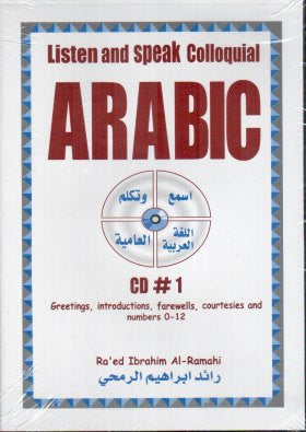 Listen and speak Colloquial ARABIC CD-1