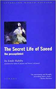 The Secret Life of Saeed: The Pessoptimist (Interlink World Fiction Series)