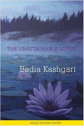 the Unattainable Lotus