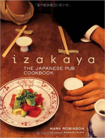 zakaya: The Japanese Pub Cookbook