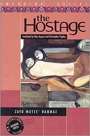 The Hostage: A Novel (Emerging Voices Series)
