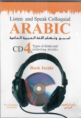 Listen and speak Colloquial ARABIC CD-4