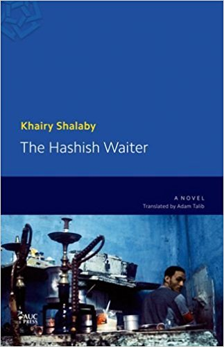 The Hashish Waiter