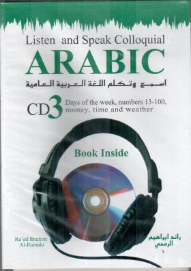 Listen and speak Colloquial ARABIC CD-3