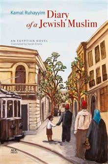 Diary of a Jewish Muslim: An Egyptian Novel