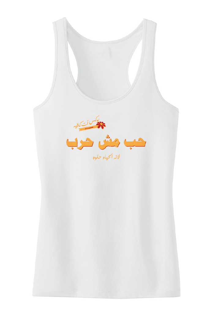 Love not War Tanktop