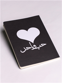 One Love Notebook