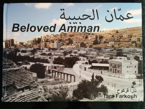 Beloved Amman