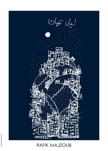 Amman by Night Poster