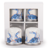 SE37 Blue Crab Pattern - Salt and Pepper Shakers Set of 2 Pair