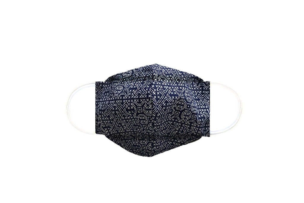 Navy and White Origami Face Mask