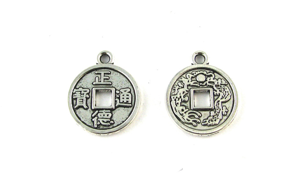 Chinese Coin Antique Silver Charm