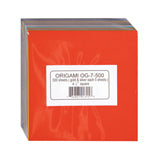 Origami Value Pack 250 Sheets