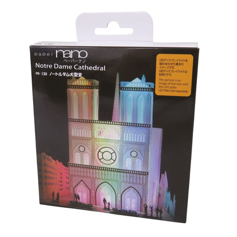 Papernano - Notre Dame Cathedral Paper Model