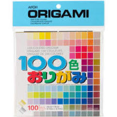 Aitoh Origami 100 color pack - Finnegan's Toys & Gifts