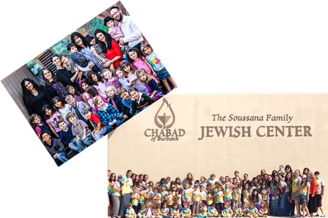 Sponsor $25 Chabad Youth