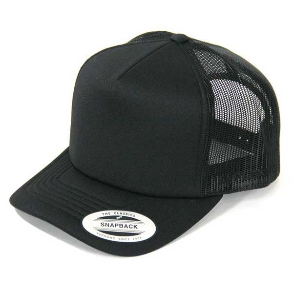 Flexfit Hi Crown Trucker - Youth Black - Barefoot Blvd