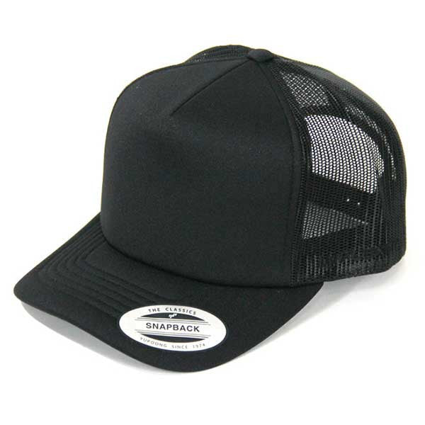 Flexfit Hi Crown Trucker - All Black