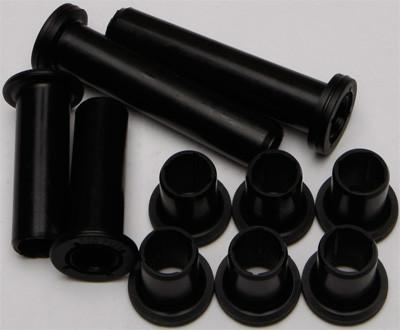 ALL BALLS-ATV REAR A-ARM KIT/RZR 800 S - planetrzr.com