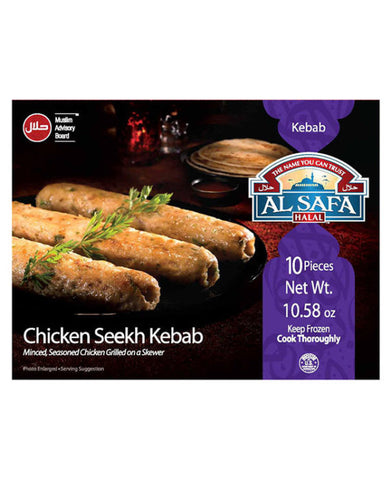 Al Safa Chicken Seekh Kabab