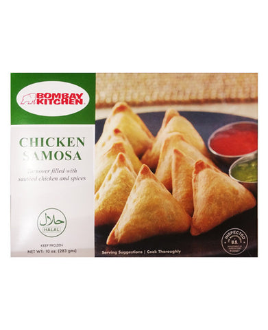 Bombay Kitchen Chicken Samosa