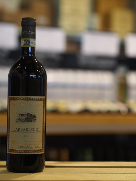 2013 CASTELLO DI NEIVE BARBARESCO
