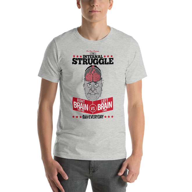 Internal Struggle T shirt - Pie Bros T-shirts