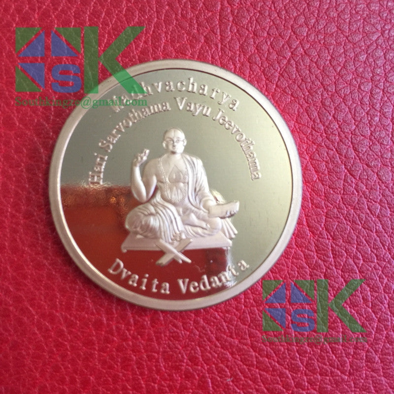 A coin of Madhva Acharya. Is this a special gift?