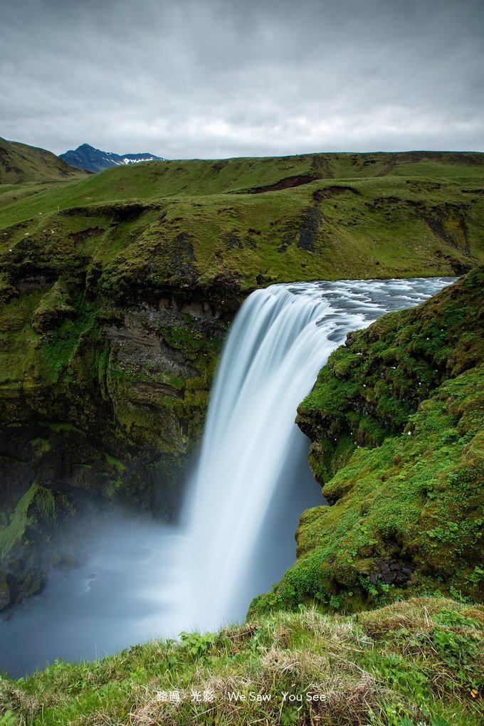 Skógafoss hiking iceland