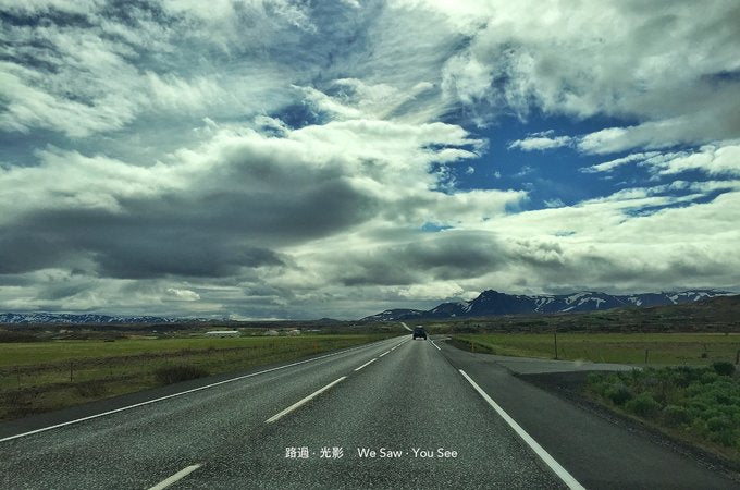 No 1 road of Iceland