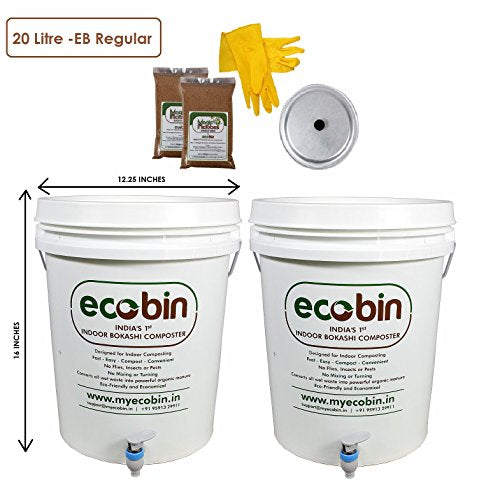 EcoBin Bokashi 20L set of 2- Easy Indoor Home Composter for Converting Organic Kitchen Waste Into Compost- FREE SHIPPING | SpreeIndia.com - India's First Website That Discovers Eco-Friendly Products