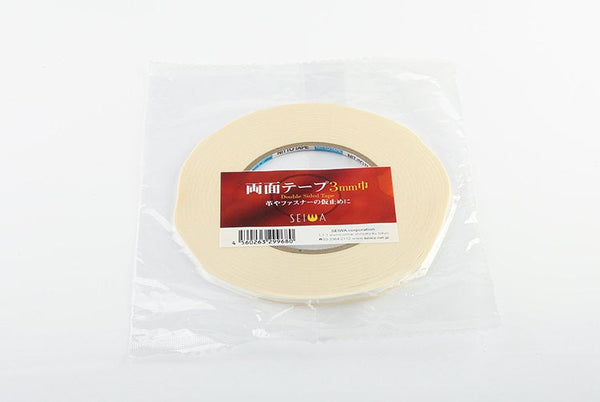 Leather Working Tools Double Sided Tape, Seiwa - LeatherMob