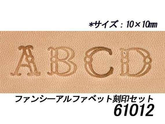 Elle Kyoshin Fancy alphabet stamp set 10 mm 26 book leather craft numbers imprinted Leathercraft