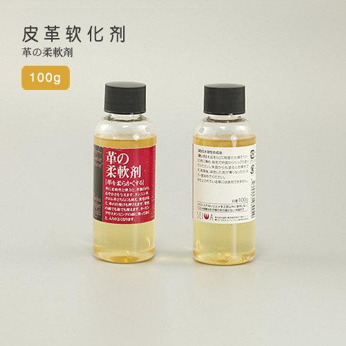 Softener Easy Carve Treatment Concentrate for Leather Carving Seiwa Leathercraft Craft Tool