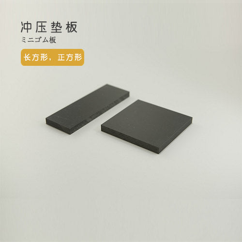 Leather Working Tools Rubber Poundo Board / Punching Pad LeatherMob Seiwa Leathercraft - LeatherMob