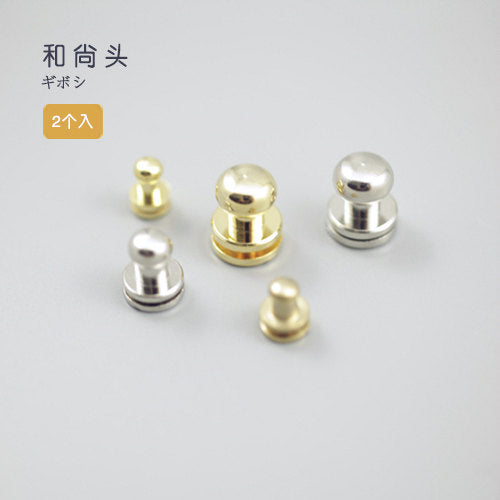 Leather Working Tools 2pcs of Head Button Stud Screw Seiwa LeatherMob Leathercraft Leather - LeatherMob