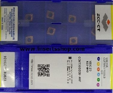 CCMT 060208 AHF YB9320 , Inserts , Turning Inserts ,  , CCMT06  , ZCC-CT, 1 Set = 10 Nos. - Inserts Shop