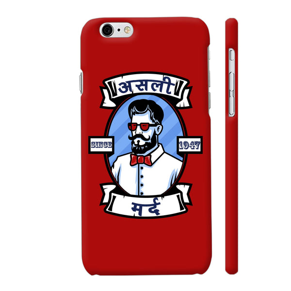 Asli Mard Since 1947 In Red iPhone 6 / 6s Cover | Artist: Abhinav
