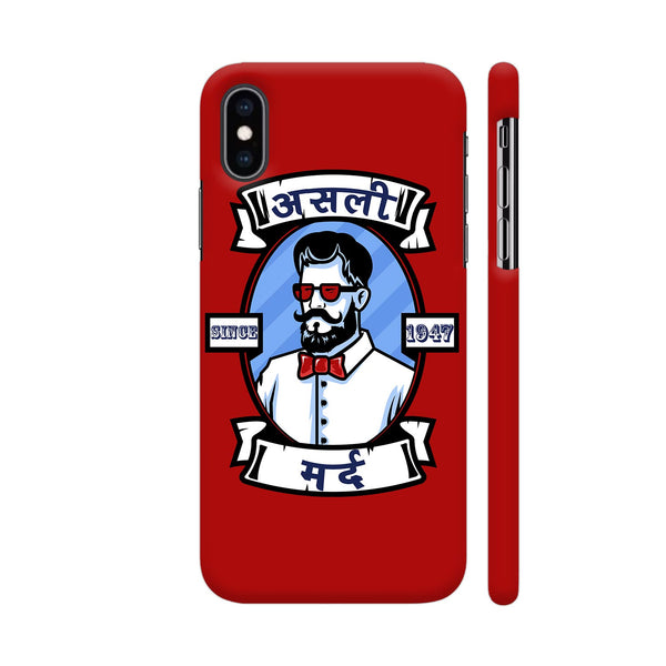 Asli Mard Since 1947 In Red iPhone XS Max Cover | Artist: Abhinav