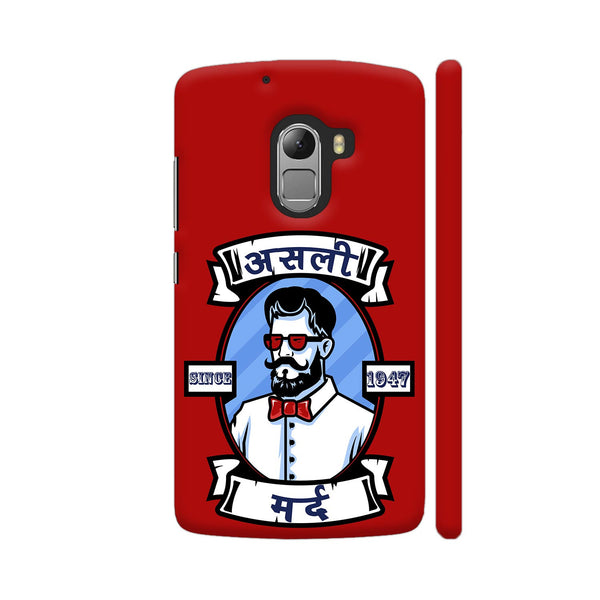 Asli Mard Since 1947 In Red Lenovo K4 Note Cover | Artist: Abhinav