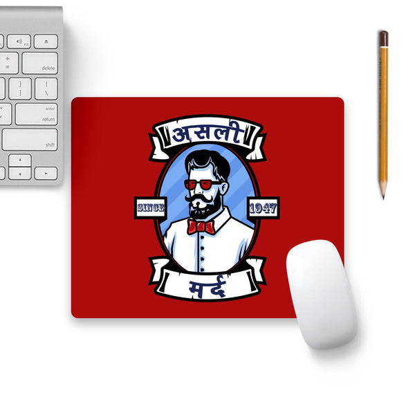 Asli Mard Since 1947 In Red Mouse Pad Beige Base