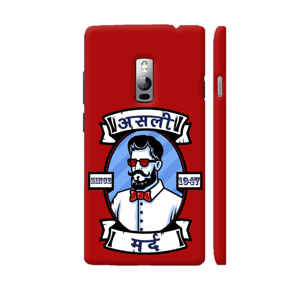 Asli Mard Since 1947 In Red OnePlus 2 Cover | Artist: Abhinav