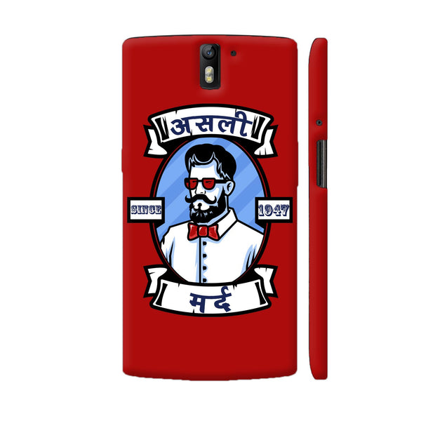 Asli Mard Since 1947 In Red OnePlus One Cover | Artist: Abhinav