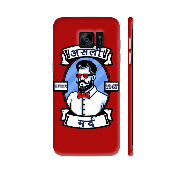 Asli Mard Since 1947 In Red Samsung Galaxy S7 Edge Cover | Artist: Abhinav