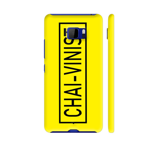 Chai Vinist On Yellow HTC U Ultra Cover | Artist: Malls